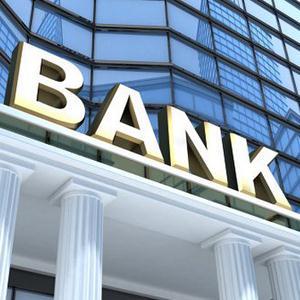 Банки Балашихи