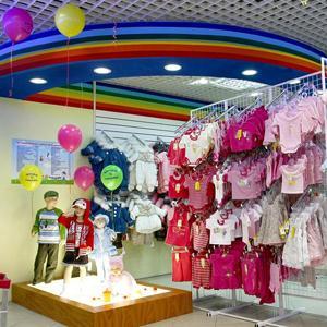 Детские магазины Балашихи