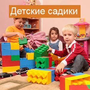Детские сады Балашихи