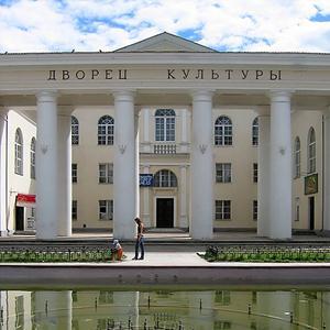 Дворцы и дома культуры Балашихи