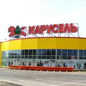 Гипермаркеты Балашихи