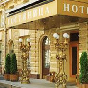 Гостиницы Балашихи