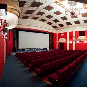 Кинотеатры Балашихи
