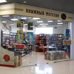 Книжные магазины Балашихи