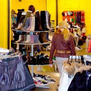 Магазины одежды и обуви Балашихи