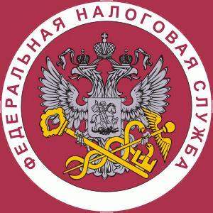 Налоговые инспекции, службы Балашихи