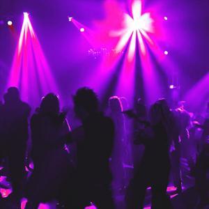 Ночные клубы Балашихи