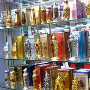 Парфюмерные магазины Балашихи