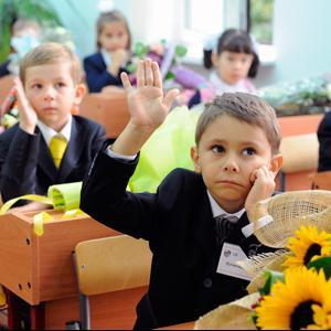 Школы Балашихи