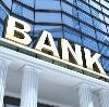 Банки в Балашихе