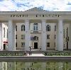 Дворцы и дома культуры в Балашихе