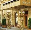 Гостиницы в Балашихе