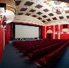 Кинотеатры в Балашихе