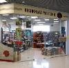 Книжные магазины в Балашихе