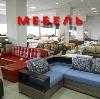 Магазины мебели в Балашихе