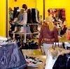 Магазины одежды и обуви в Балашихе