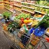 Магазины продуктов в Балашихе