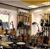 Музыкальные магазины в Балашихе