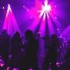 Ночные клубы в Балашихе