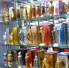 Парфюмерные магазины в Балашихе