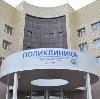Поликлиники в Балашихе