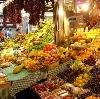 Рынки в Балашихе