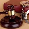 Суды в Балашихе