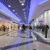 Торговые центры в Балашихе