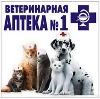 Ветеринарные аптеки в Балашихе