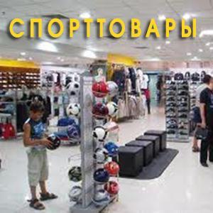 Спортивные магазины Балашихи