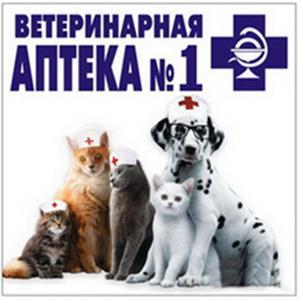 Ветеринарные аптеки Балашихи